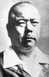 Yamashita.jpg