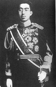 Hirohito.jpg