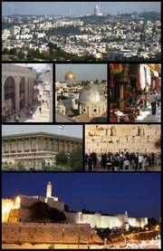Jerusalem infobox image-1-.JPG