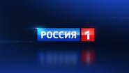 Россия-1 (2012, с фоном)