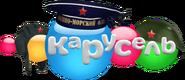 Карусель (23 февраля 2012)