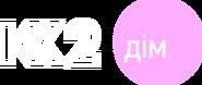 K2 (Второй логотип, Дом)