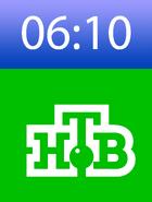 Экранные часы НТВ (2010-2012)