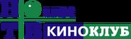НТВ-Плюс Киноклуб (2002-2007)