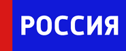 Россия 8 (микрофон, 2)