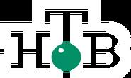 НТВ (2001-2005) (использовался в эфире)