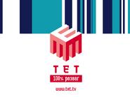 Кадр из заставки ТЕТ (2004-2008)