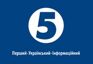 5tv logo