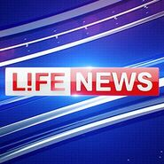 Life News (с фоном)