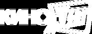 Кинохит (2004-2007, белый)