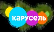 Новогодний логотип 2-removebg-preview