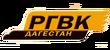 РГВК Дагестан (бета)