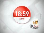 Часы 5 канал Украина (2014-2016)
