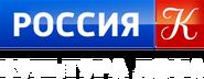 Россия-К (Культура дома)