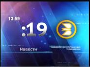 Часы БСТ (Уфа) в 2012-2014 гг.