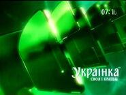 Часы 5 канал Украина (2011-2012, перед программы Киевское время)