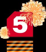 Пятый канал (9 мая 2014 и 2016) (салют)