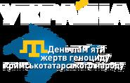 Украина (18 мая)