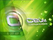 Часы Сейм (Курск) (2014-2019)