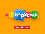 Карусель (сентябрь 2014-февраль 2015) (в заставках) 2