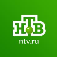 НТВ (2005-2007, использовался в сайте)