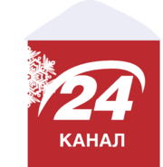 24 канал (2019-2020, новорiчний)