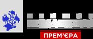Пропорция логотипа Перший незалежний (26 февраля 2021, с плашкой Премьера)