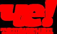 Че (2020 красный с надписью Телеканал)