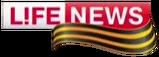 LifeNews (9 мая)