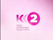 Основная заставка К2 (2014-2015, кадр из заставки)