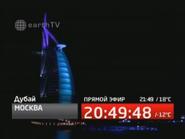 Часы ТВЦ (2006-2008)