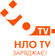 НЛО TV (2015, використовувався в заставках, помаранчевий)