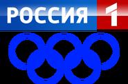 Россия 1 (Олимпиада, синие кольца)