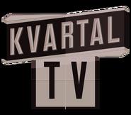 Квартал TV (темно-коричневый логотип)