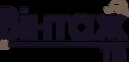 Винтаж ТВ (Украина, другой шрифт)