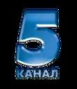 5 канал Украина