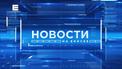 Новости-от-23.01.20 Moment.png