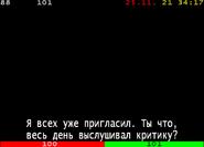 Телетекст (Карусель, 2014) 888 страница