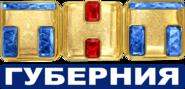 ТНТ-Губерния (2014-2018)