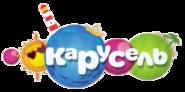 Карусель (лето 2012)