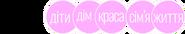 K2 (Второй логотип)