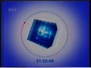 Часы БСТ (Уфа) в 2005-2007 гг.