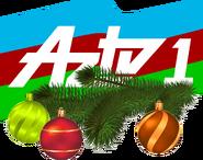 AzTV 1 (Азербайджан) (2000-2003, новогодний)
