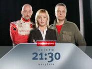 Кадр из рекламной заставки (Первый автомобильный, зима 2009-2010)