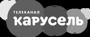 Карусель (2019, с надписью Телеканал) (чёрно-белый)