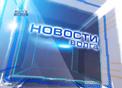 Новости Волга.png