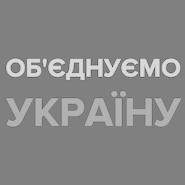 ZIK (5 августа 2019) (реклама)