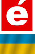 Ера (2014, з прапором України)