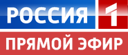 Россия-1 Прямой эфир (2012-2016)