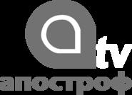 Апостроф TV (чорно-бiлий)